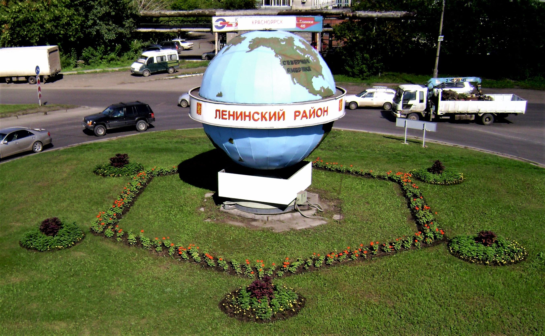 Бурение в Ленинском районе